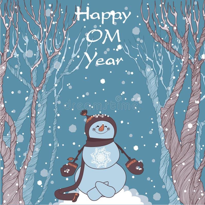 Año feliz de OM fotos de archivo libres de regalías