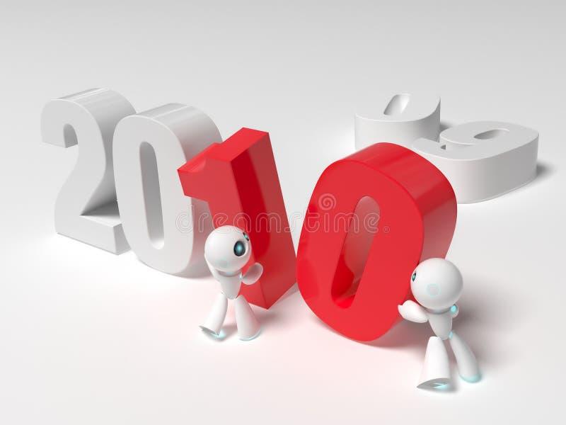 Año Nuevo 2010 ilustración del vector