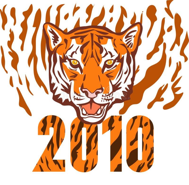 Año Nuevo 2010 años del tigre libre illustration