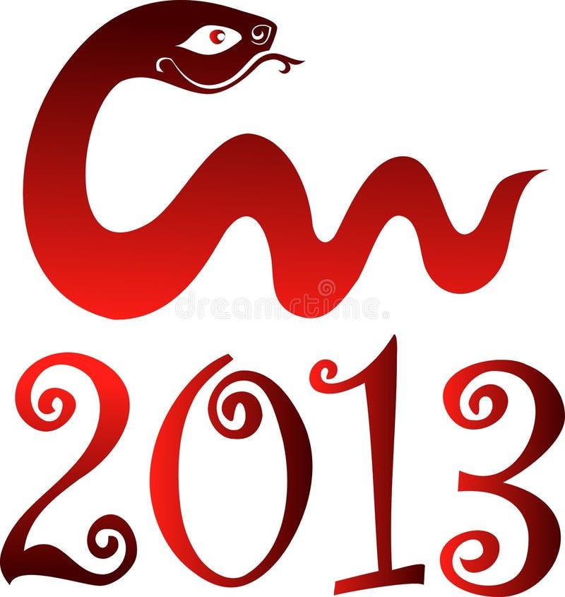 Año Nuevo 2013. Año de la serpiente. ilustración del vector