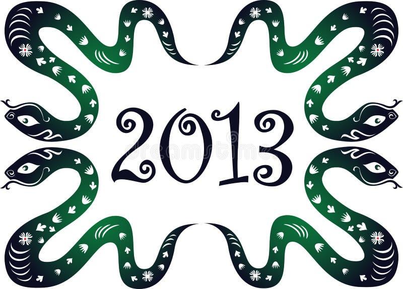 Año Nuevo 2013. Año de la serpiente. libre illustration