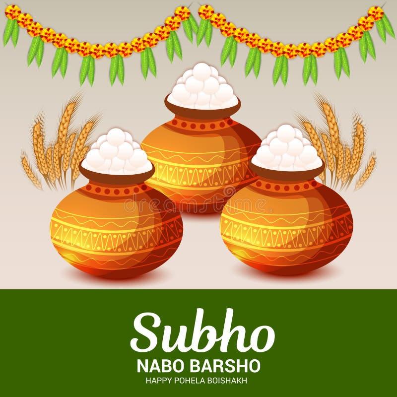 Año Nuevo bengalí Subho Nabo BarshoHappy Pohela Boishakh un terraplén del pote del fango con rasgulla stock de ilustración