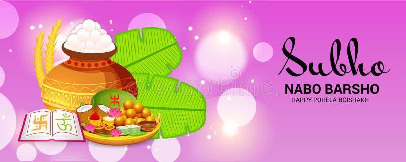 Año Nuevo bengalí Subho Nabo BarshoHappy Pohela Boishakh un terraplén del pote del fango con rasgulla libre illustration