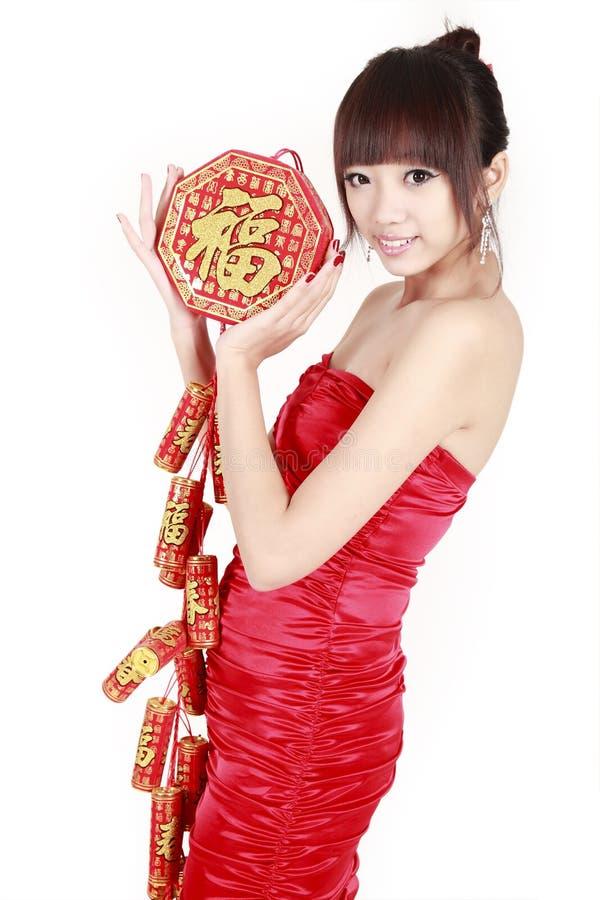 Año Nuevo chino. imagen de archivo libre de regalías
