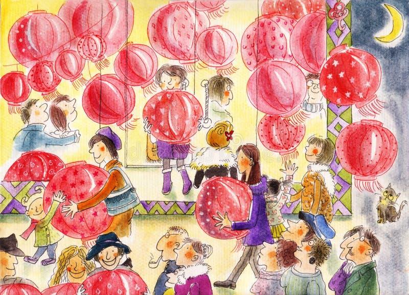 Año Nuevo chino ilustración del vector