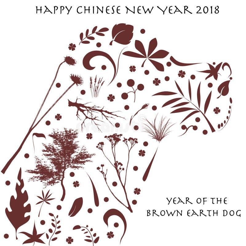 Año Nuevo chino 2018 ilustración del vector