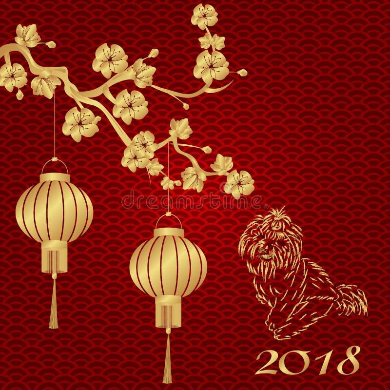 Año Nuevo chino 2018 años del perro Linternas chinas de bronce estilizadas ilustración del vector