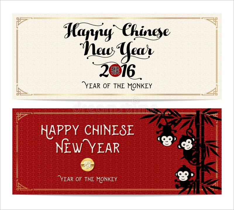 Año Nuevo chino Banderas horizontales fijadas Mono chino del zodiaco stock de ilustración