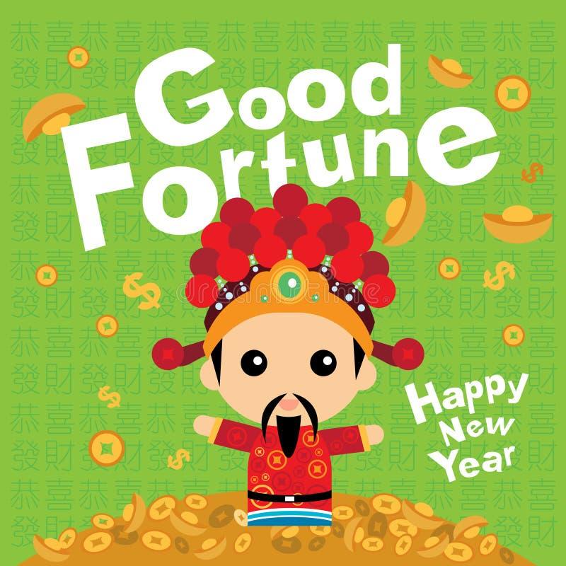 Año Nuevo chino con dios de la fortuna ilustración del vector
