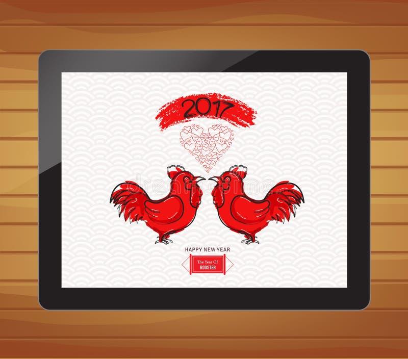 Año Nuevo chino 2017 con el gallo en la tableta stock de ilustración