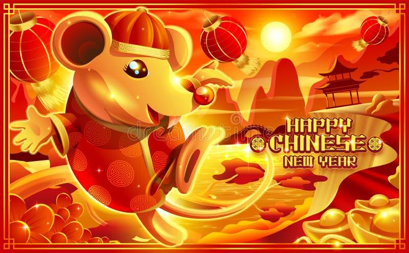 Año Nuevo chino, Año de la Rata ilustración del vector