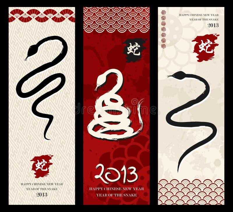 Año Nuevo chino de la serpiente ilustración del vector