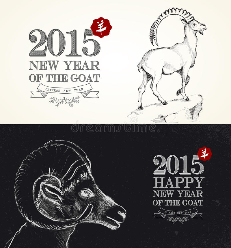 Año Nuevo chino de la tarjeta 2015 del estilo del bosquejo del vintage de la cabra stock de ilustración