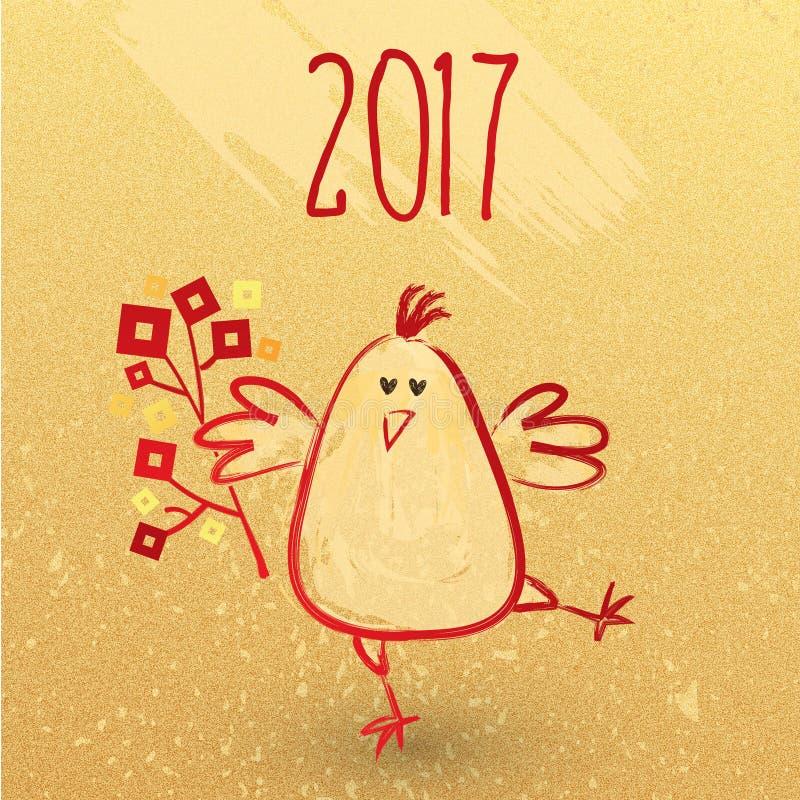 2017 Año Nuevo chino del gallo - diseño de la tarjeta de felicitación stock de ilustración