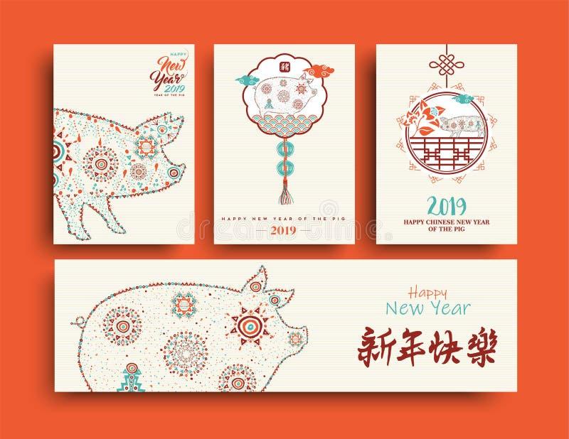 Año Nuevo chino del sistema 2019 de tarjeta del arte del boho del cerdo libre illustration