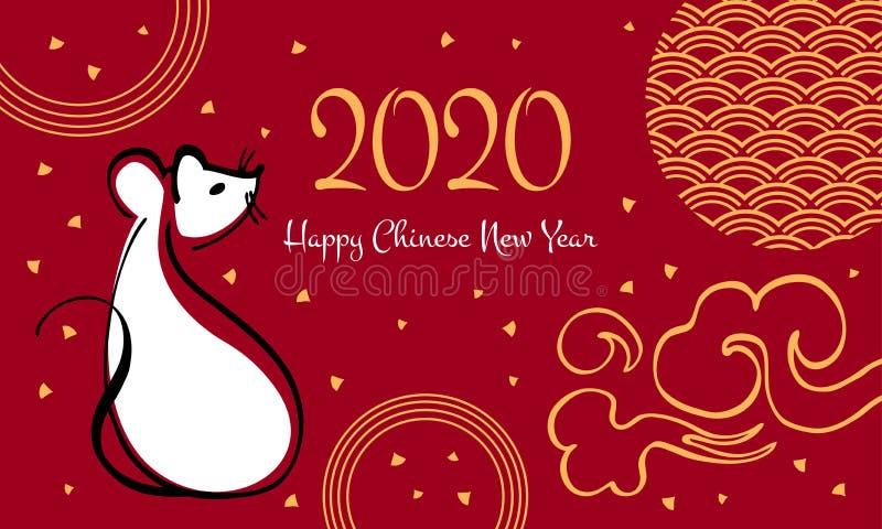 Año Nuevo chino 2020 Ejemplo exhausto del cepillo de la mano del esquema del vector con el ratón que se sienta, el saludo y los e libre illustration