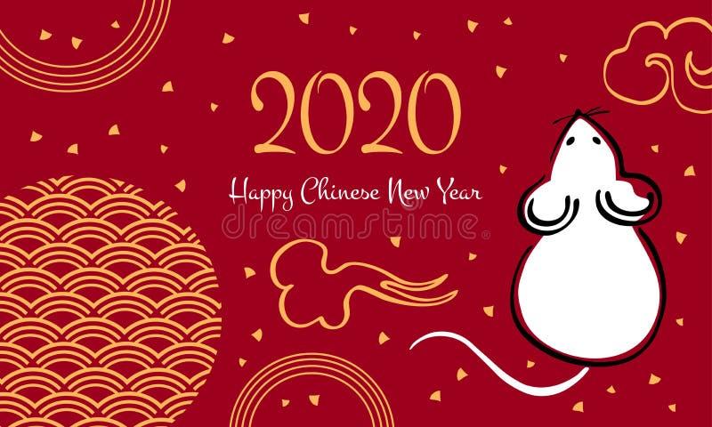 Año Nuevo chino 2020 El año del ratón o de la rata Ejemplo del cepillo de Vecto con el ratón que se sienta y los elementos decora libre illustration