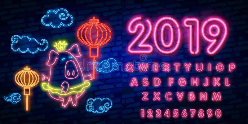 Año Nuevo chino feliz 2019 años de la tarjeta de felicitación del cerdo en el estilo de neón Plantilla china del diseño del Año N stock de ilustración