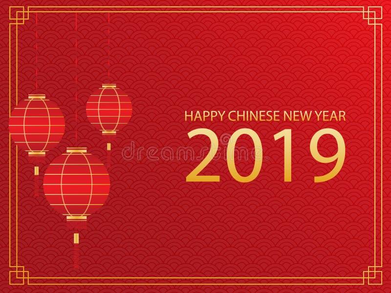 Año Nuevo chino feliz 2019, año de la tarjeta de felicitaciones del cerdo, bandera, carteles, folleto, calendario, ejemplo del ve libre illustration