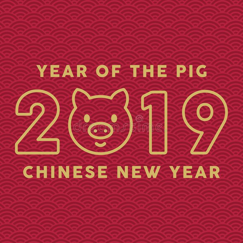 Año Nuevo chino feliz Año del cerdo libre illustration