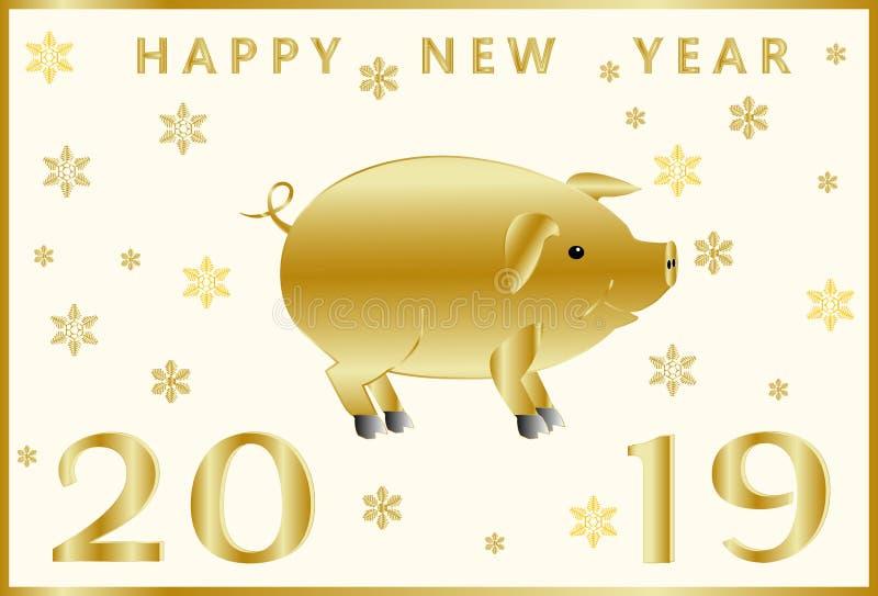 Año Nuevo chino feliz, año del cerdo Los caracteres chinos significan enhorabuena en una Feliz Año Nuevo Conveniente para la tarj libre illustration