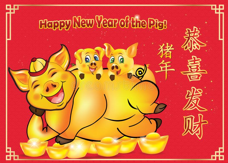 Año Nuevo chino feliz del cerdo 2019 - tarjeta de felicitación tradicional con el fondo rojo imagenes de archivo