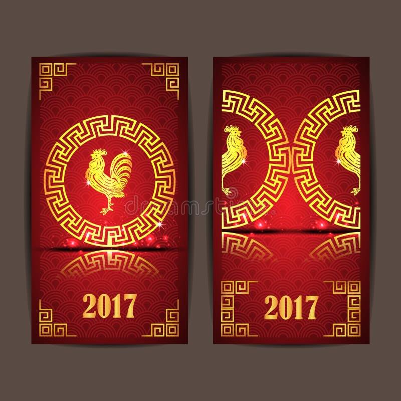 Año Nuevo chino feliz 2017 el año de pollo y de fondo rojo stock de ilustración