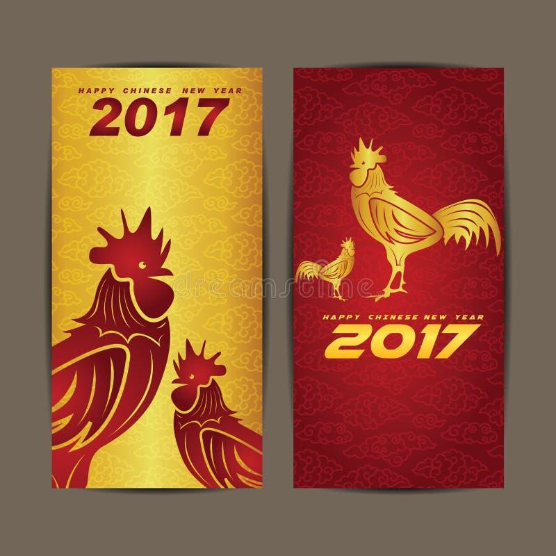 Año Nuevo chino feliz 2017 el año de pollo y de fondo rojo libre illustration