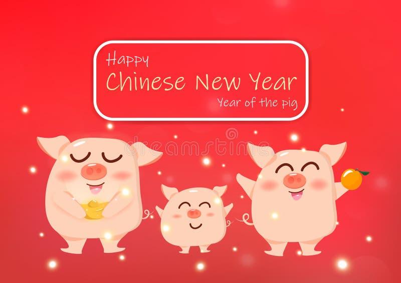 Año Nuevo chino feliz, familia linda de tres cerdos, historieta con oro chino y naranja, fondo que brilla intensamente, saludando stock de ilustración