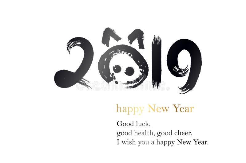 Año Nuevo chino feliz 2019 Tarjeta de felicitación con tierra de oro del textPig libre illustration