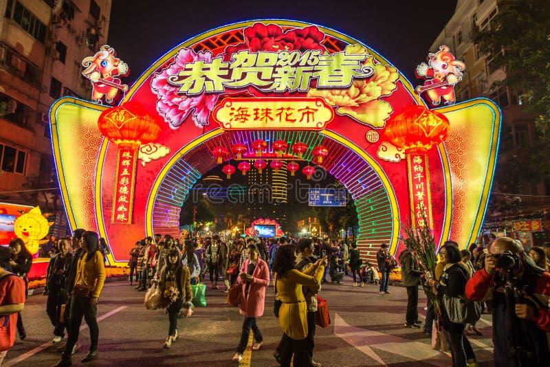 Año Nuevo chino 2015 Guangzhou, China foto de archivo libre de regalías
