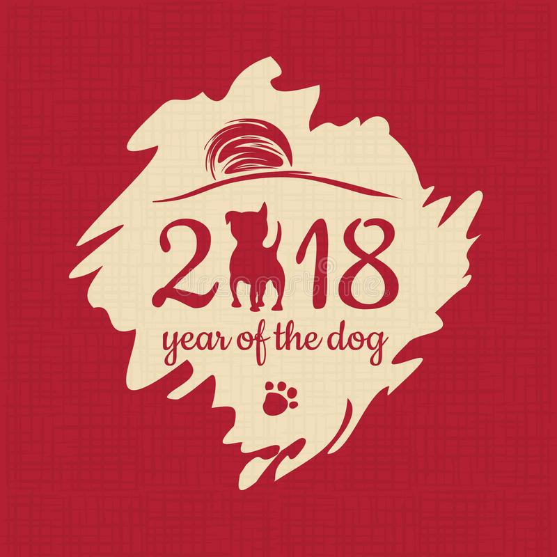 Año Nuevo chino 2018 Perro Ilustración del vector stock de ilustración