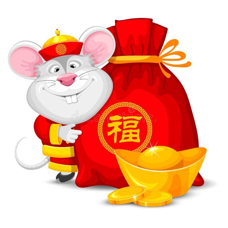 Año Nuevo chino 2020 stock de ilustración