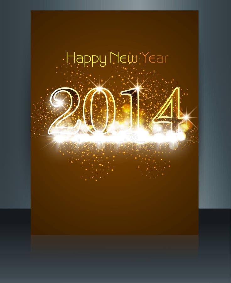 Año Nuevo 2014 de la plantilla brillante hermosa del folleto libre illustration