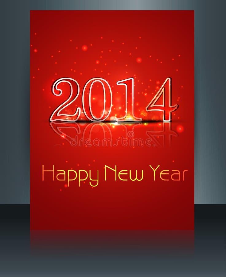 Año Nuevo 2014 de la plantilla hermosa del folleto stock de ilustración