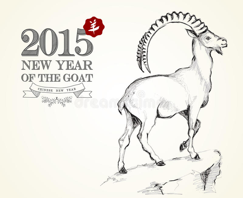 Año Nuevo de la tarjeta 2015 del vintage de la cabra libre illustration