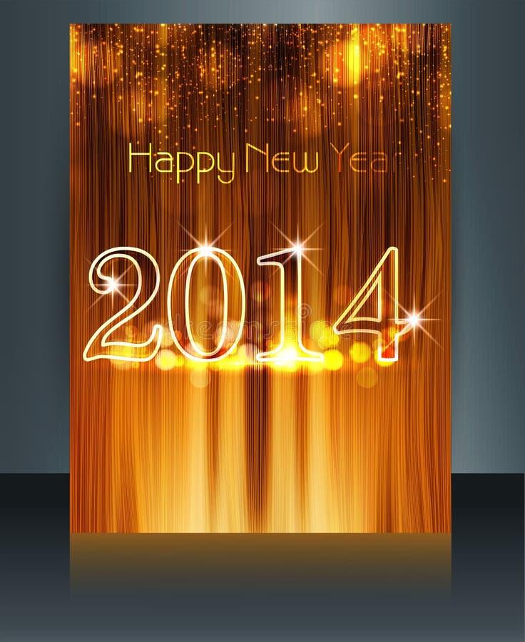 Año Nuevo 2014 de la textura hermosa de la plantilla del folleto del vector stock de ilustración