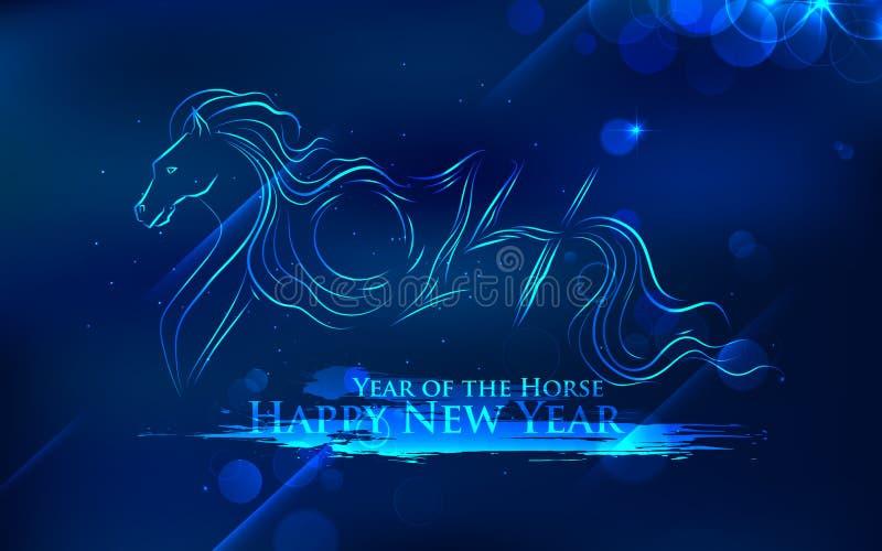 Año Nuevo 2014 del caballo libre illustration