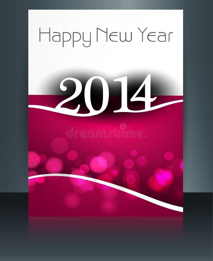 Año Nuevo 2014 del folleto hermoso de la plantilla stock de ilustración