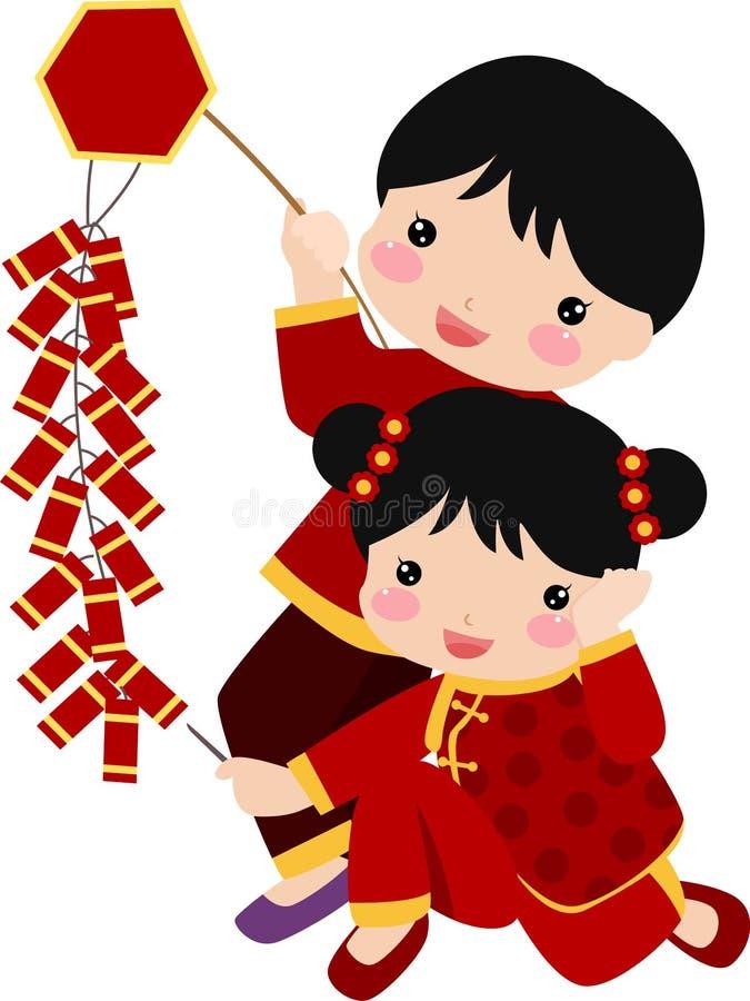 Año Nuevo Greetings_children stock de ilustración