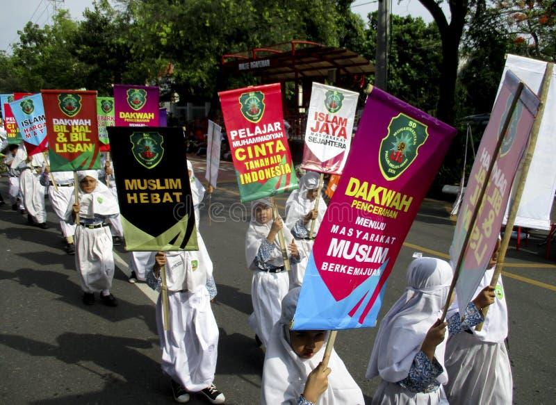Año Nuevo islámico imagenes de archivo