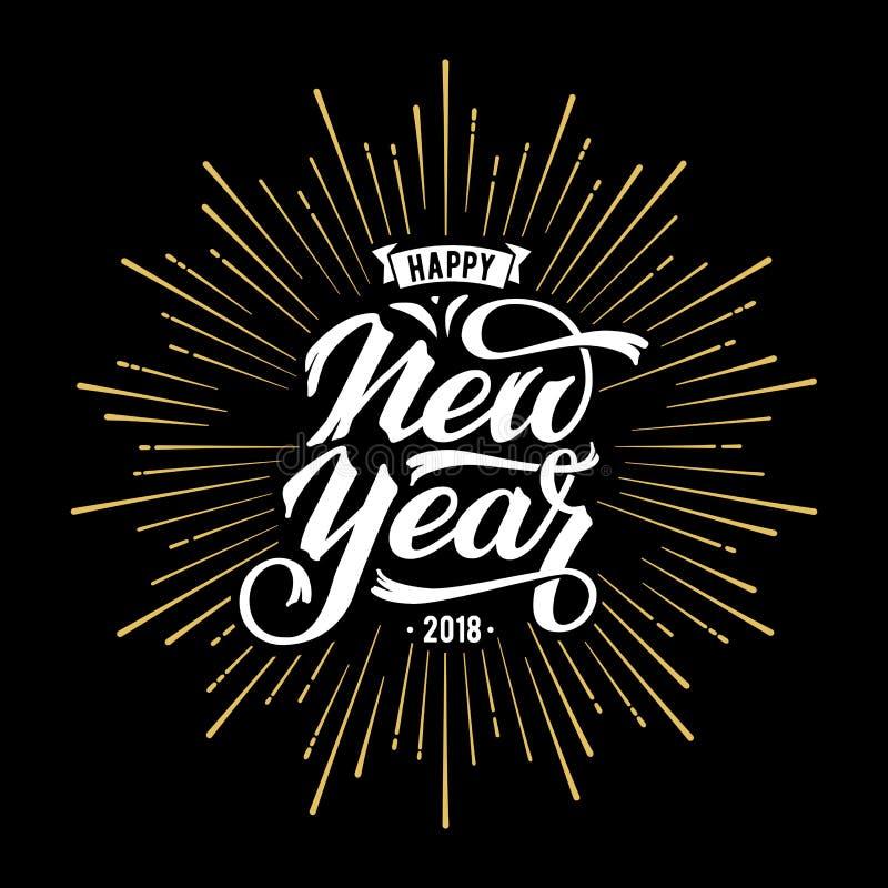 Año Nuevo que pone letras a Starburst ilustración del vector
