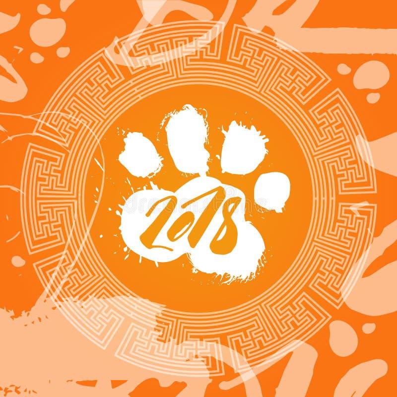 2018 años de impresión de la comida de perro sobre diseño chino de la decoración del día de fiesta del fondo del ornamento del mo ilustración del vector