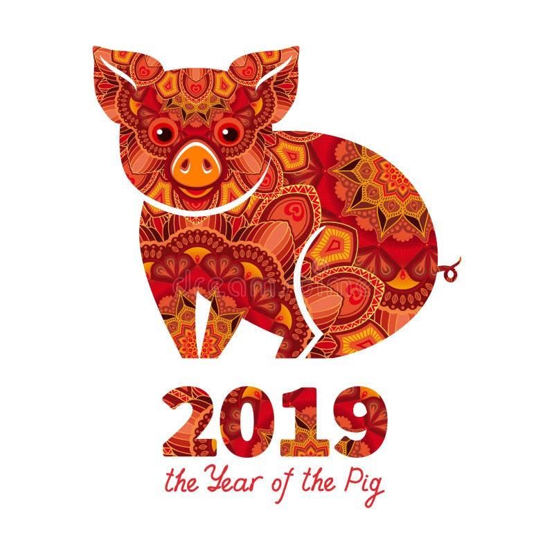 2019 años del CERDO stock de ilustración