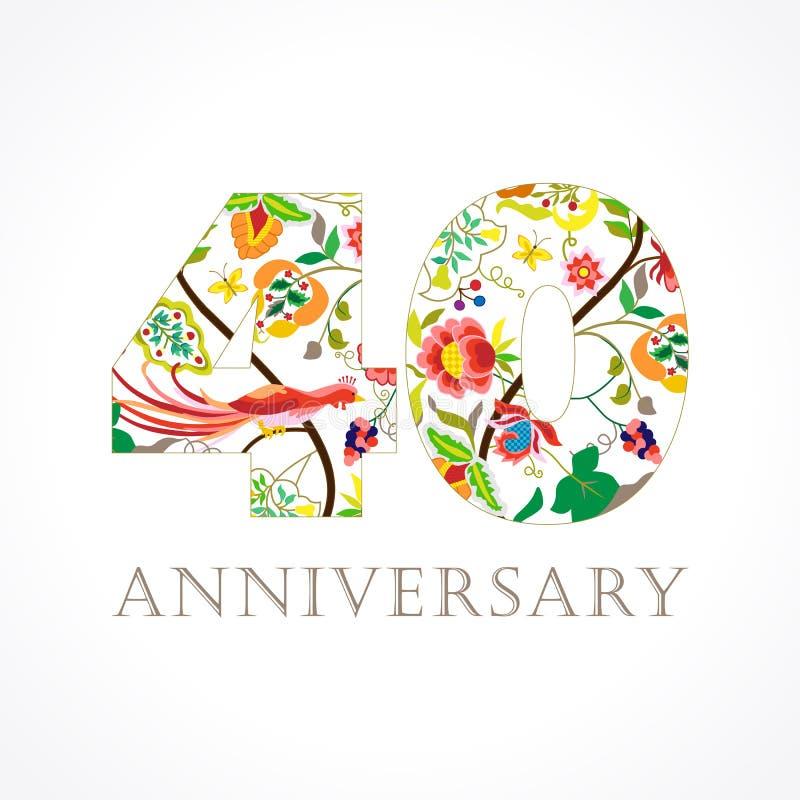 40 años del logotipo popular de celebración lujoso ilustración del vector