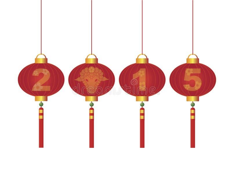 2015 Años Nuevos chinos del ejemplo de las linternas de la cabra stock de ilustración