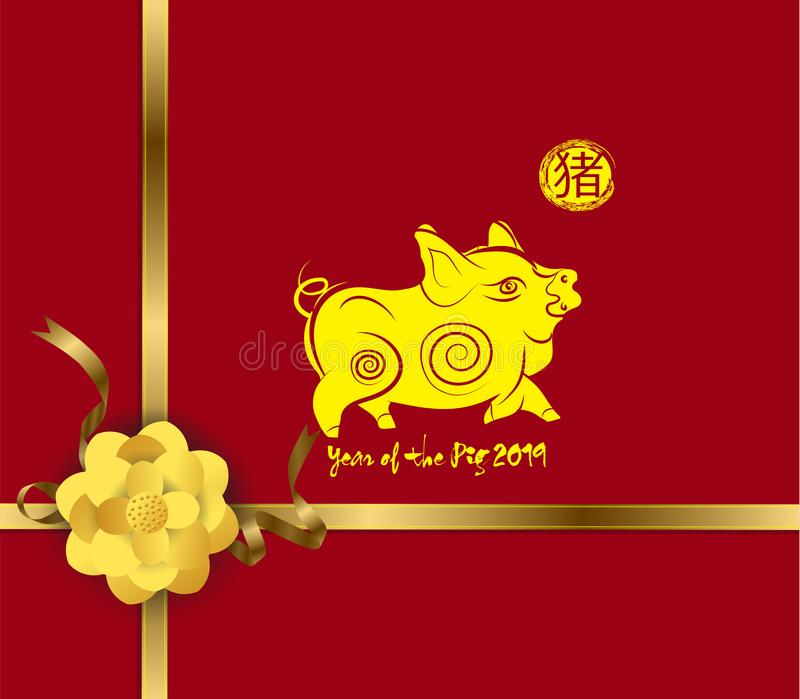 Años Nuevos 2019 de línea poligonal fondo de la luz Año del cerdo del jeroglífico del pi stock de ilustración