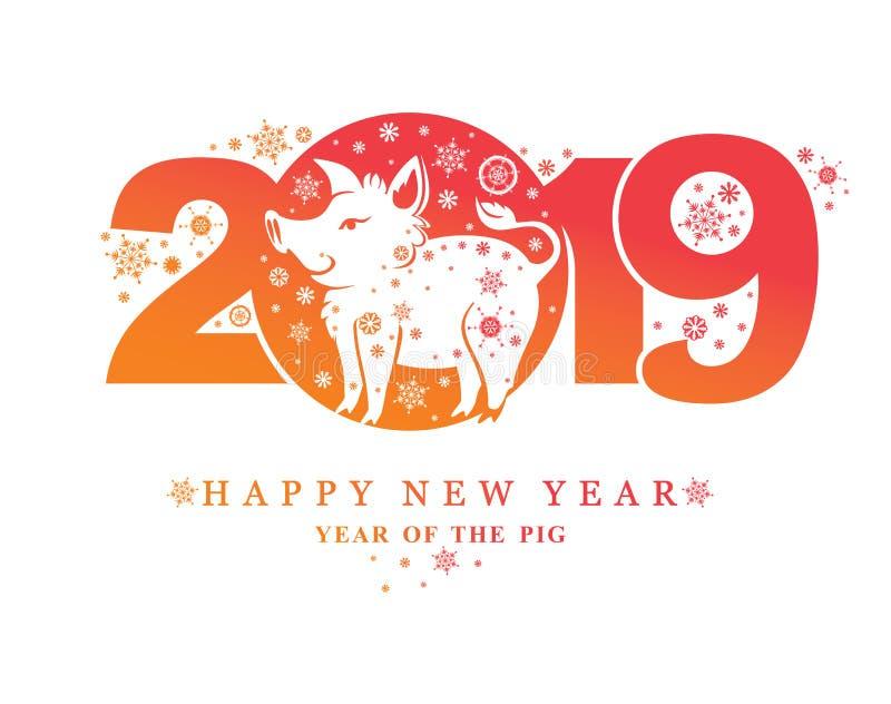 Años Nuevos de modelo 2019 y verraco y copos de nieve divertidos del cerdo stock de ilustración