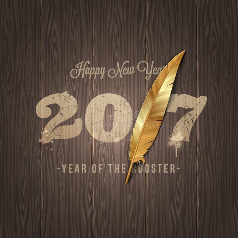 Años Nuevos que saludan con la pluma de oro del gallo ilustración del vector