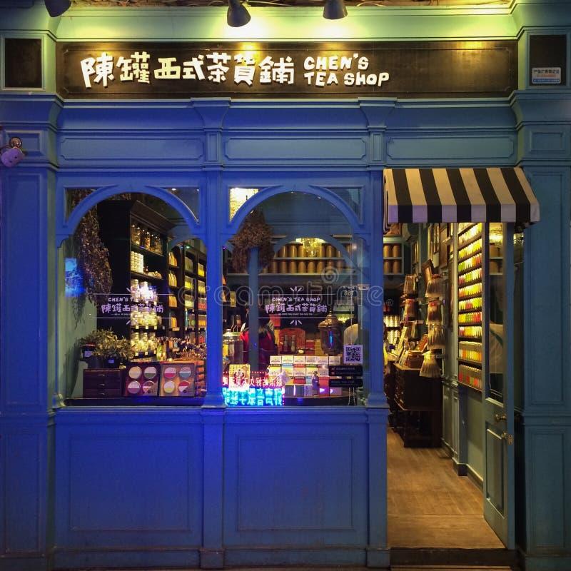 Free A Fashionable Tea Shop In Xiamen City, China Stock Photos - 53239953